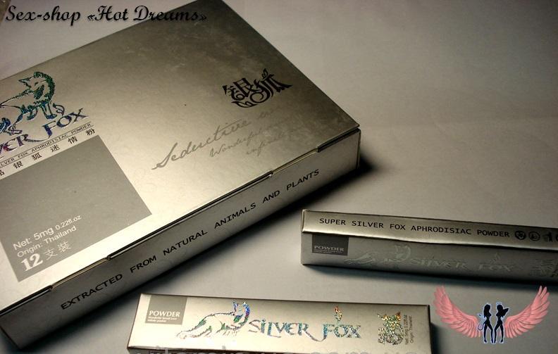 Фото Возбуждающие препараты для женщин (афродизиаки, капли, порошки, жвачки, таблетки, капсулы, крема) Женский возбудитель Silver Fox (Сильвер фокс)