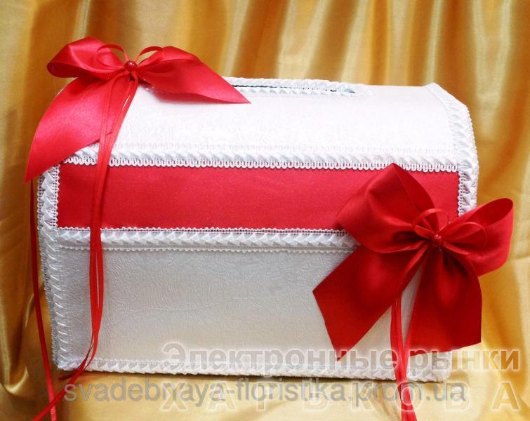 Свадебный сундук бело/красный