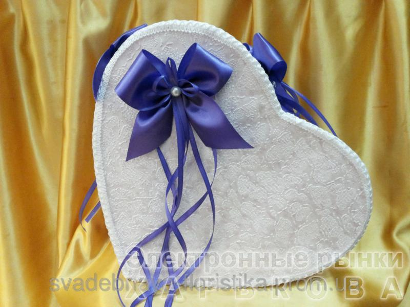 """Свадебный сундук """" Сердце"""" фиолетовый."""