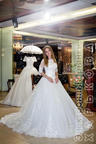 Свадебное платье со шлейфом Мадонна