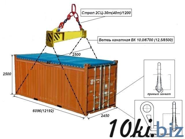 Траверса для подъема контейнеров