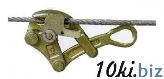 Захват для натяжения стальных канатов и кабелей