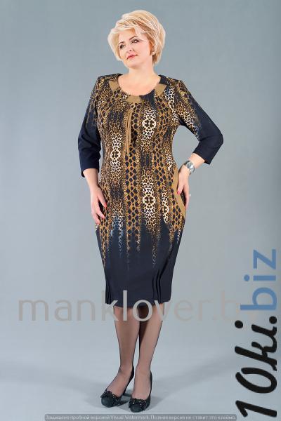 Большие размеры платьев купить в лиде