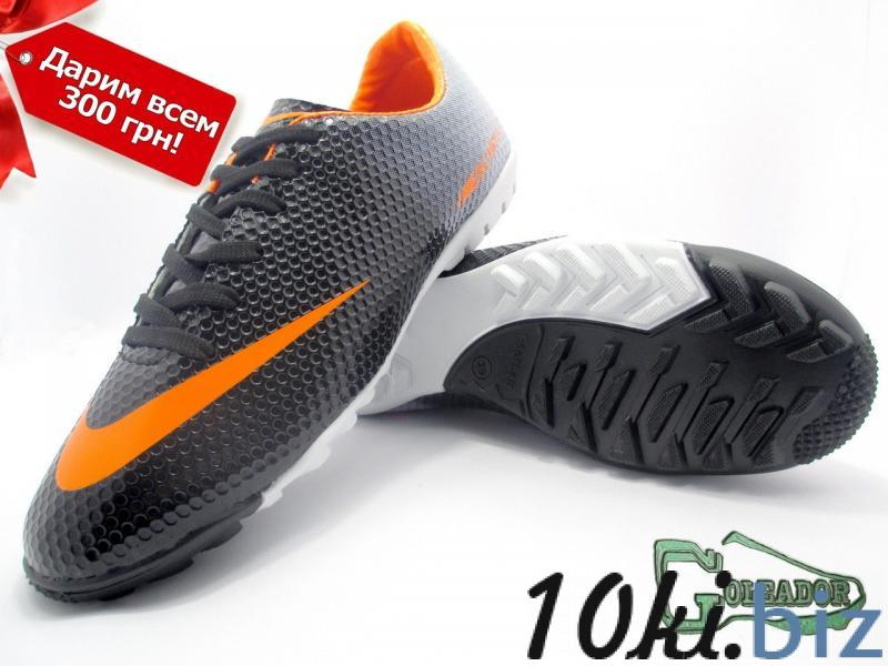 Сороконожки (многошиповки) Nike Mercurial Victory (0265)
