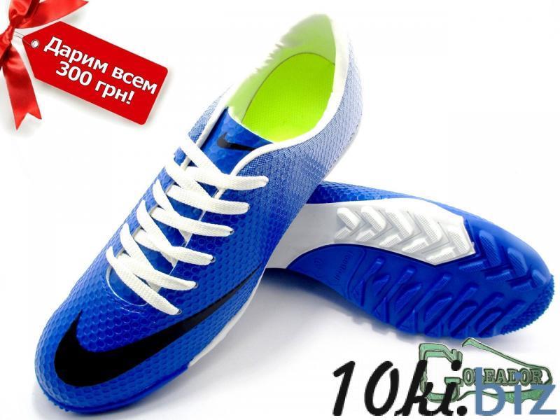 Сороконожки (многошиповки) Nike Mercurial Victory (0297)