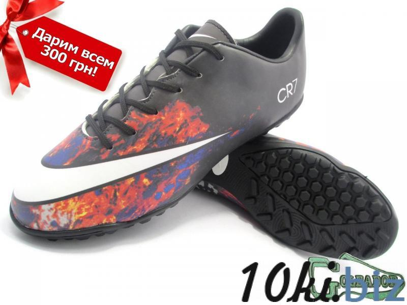 Сороконожки (многошиповки) Nike Mercurial Victory CR7 (0363)