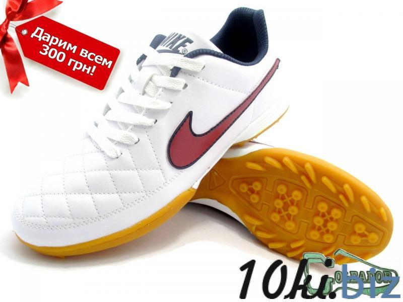 Сороконожки (многошиповки) Nike Tiempo Genio (0364)