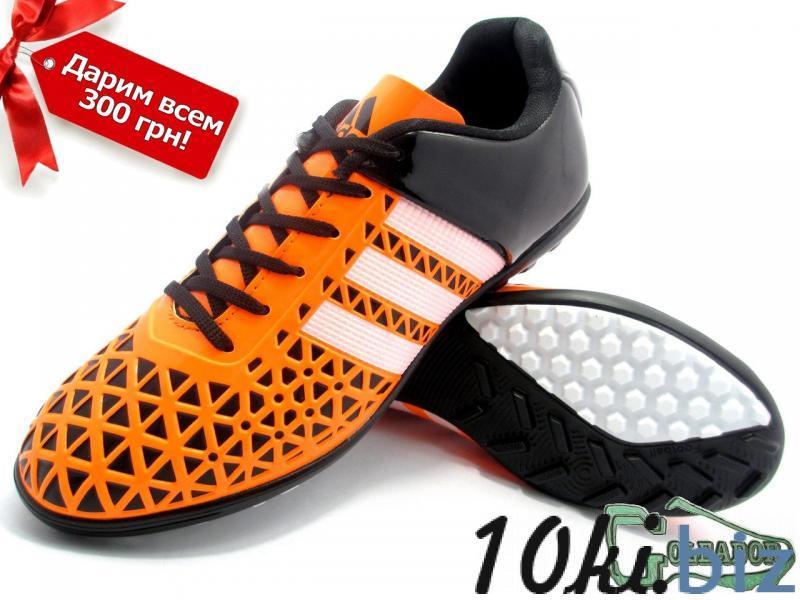Сороконожки (многошиповки) Adidas ASE 15.3 (0367)