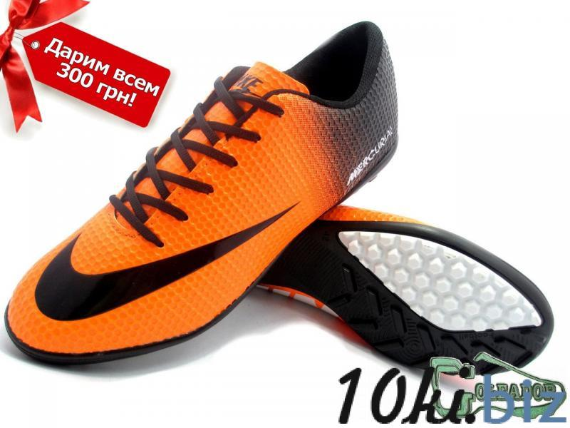 Сороконожки (многошиповки) Nike Mercurial Victory (0368)