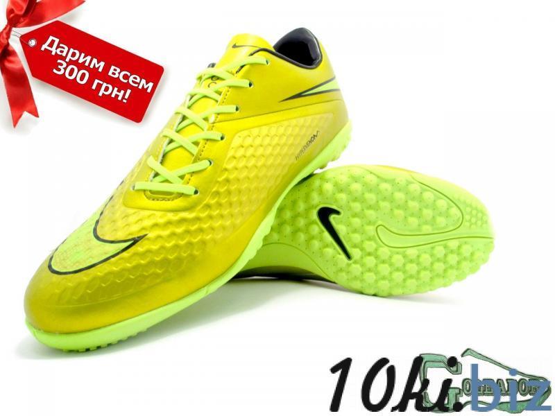 Сороконожки (многошиповки) Nike Hypervenom Phelon (0424)