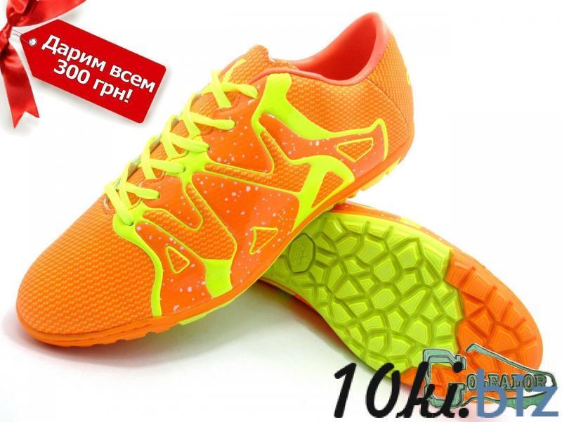 Сороконожки (многошиповки) Adidas X (0362)