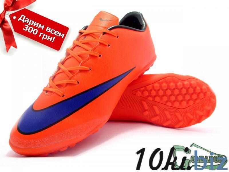 Сороконожки (многошиповки) Nike Mercurial Victory (0421)