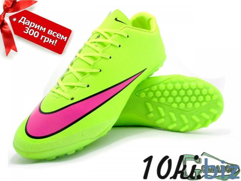 Сороконожки (многошиповки) Nike Mercurial Victory (0422)