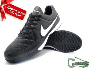 Фото ФУТБОЛЬНАЯ ОБУВЬ, СОРОКОНОЖКИ (МНОГОШИПОВКИ) Сороконожки (многошиповки) Nike Tiempo  (0426)