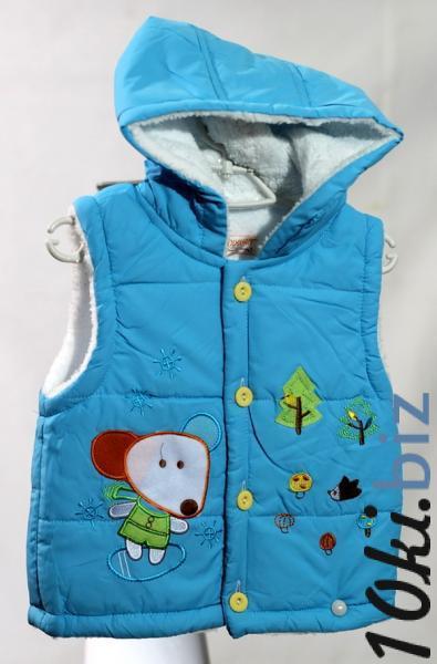 Детская жилетка, Beixuan, L, голубой,(Китай)   Артикул: 14033238