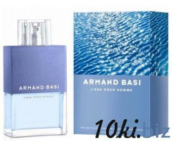 """Туалетная вода-Armand Basi """"L'Eau Pour Homme"""" 75ml"""