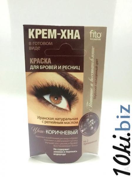 """Крем-Хна для бровей и ресниц """"Fito KосметиК"""" (коричневая)"""