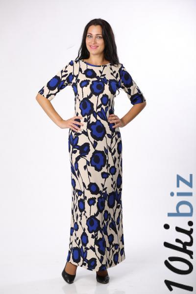 Платье 54Л