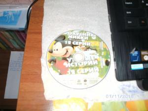 Фото  DVD диск мультфильм Мики Маус 12 серей