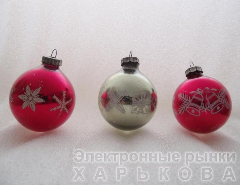 Елочная игрушка СССР «24», «три шарика»