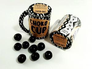 Фото Шоколад Кофейные зерна в тёмном шоколаде 25 гр.