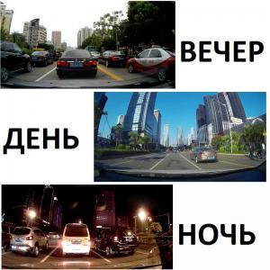 Фото Автомобильные видеорегистраторы Видеорегистратор автомобильный 1.77