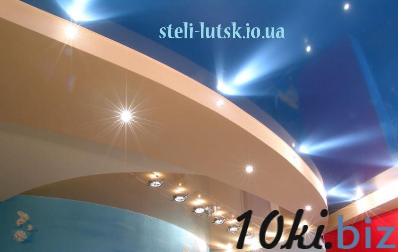 натяжные потолки в Луцке, натяжні стелі ціни