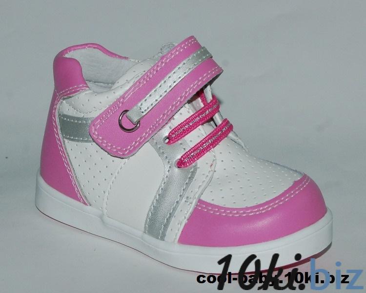 Ботинки для девочки Calorie  pink 21,22,25