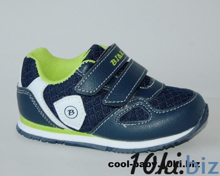 Детские кроссовки для мальчика BI&KI темно-синий  21-26