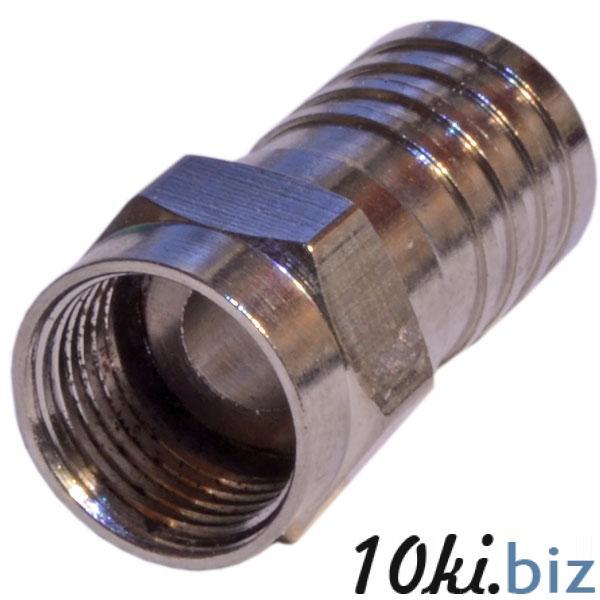 Trilink F6C (crimp), (100шт.)