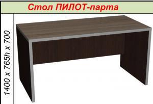 Фото Компьютерные столы Стол ПИЛОТ-парта