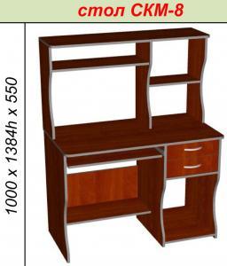Фото Компьютерные столы Стол СКМ-8