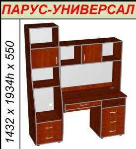 Фото Компьютерные столы Парус-Универсал