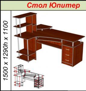 Фото Компьютерные столы Стол Юпитер