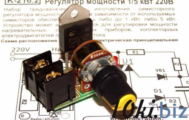 Фазовый регулятор мощности 8,5 кВт BTA41-600