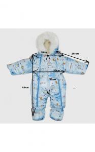 Фото Верхняя одежда (зима) 04052 Комбинезон( зима) МАЛЮТКА от 3 до 6 месяцев (беж)