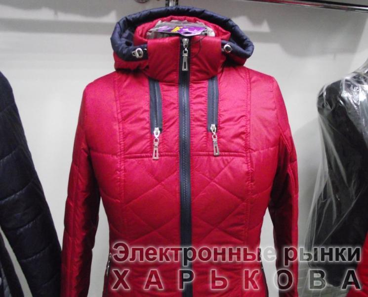 Женская Куртка Мишель Купить