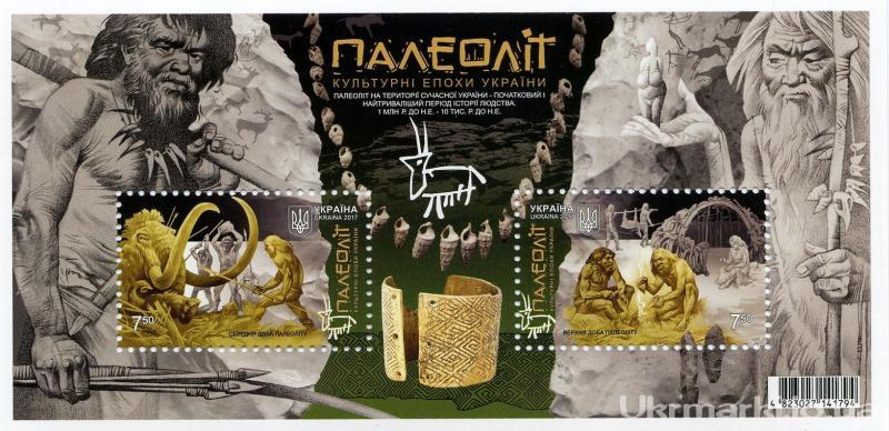 Марки по украине цена сузунский монетный двор история