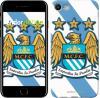 Чехол на iPhone 7 Манчестер Сити