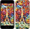 Чехол на iPhone 7 Париж