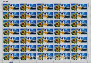 Фото Почтовые марки Украины, Почтовые марки Украины 2003 год 2003 № 541 лист почтовых марок Николаевская область