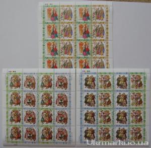 Фото Почтовые марки Украины, Почтовые марки Украины 2003 год 2003 № 547-552 листы почтовых марок Народная одежда (Харьковщина, Сумщина, Донечина)
