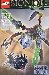 Фото Игрушки Детский конструктор Bionicle 609-2 Кетар, 80 дет
