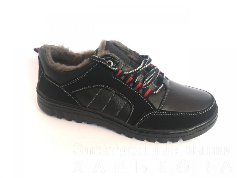 Ботинки спортивный на шнурках мужские черный Pilot - T-73