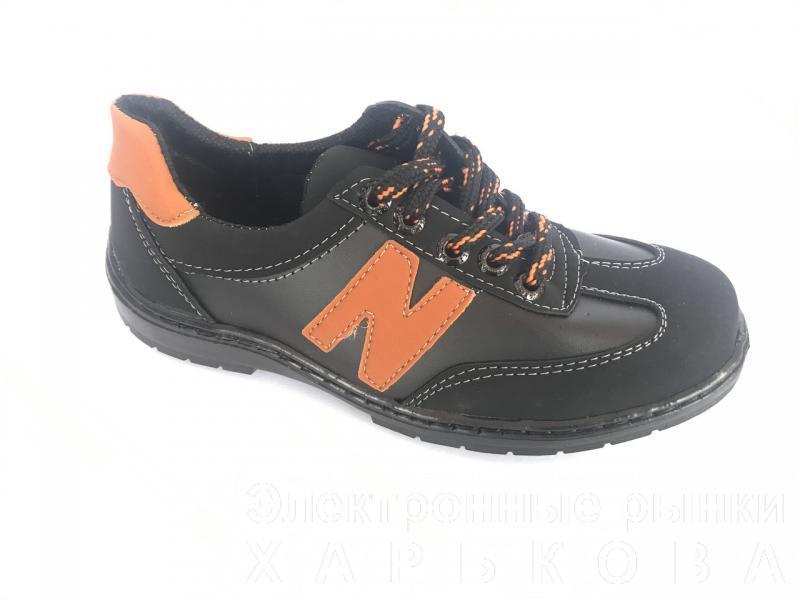 Туфли спортивные подростковый чёрный ANKOR кр-6(пом)