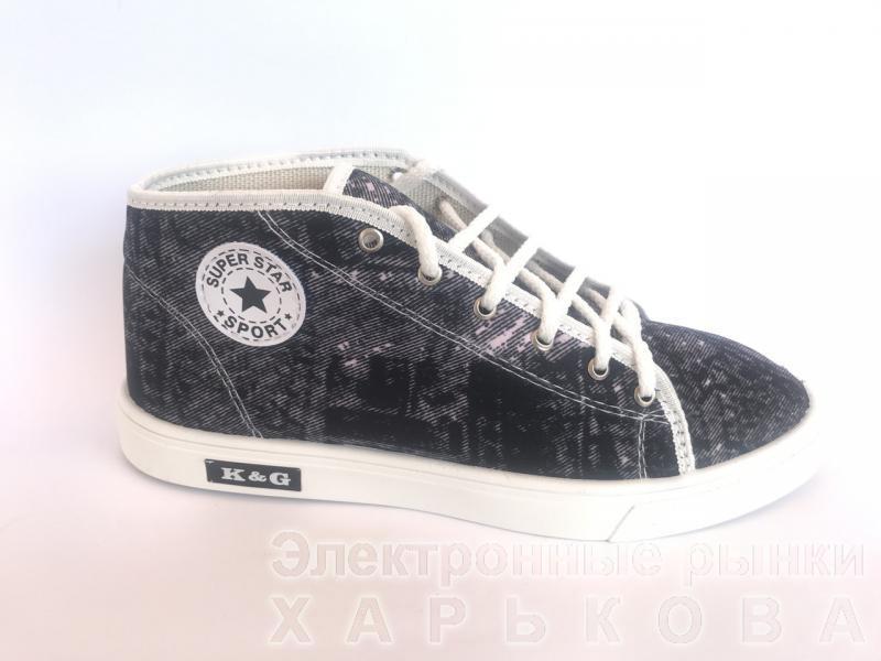 Мокасины женские черный джинсовый К-3