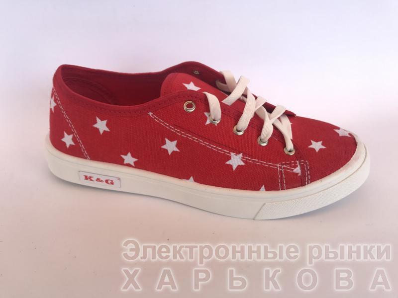 Мокасины женские красный со звездочками на шнурках К-2