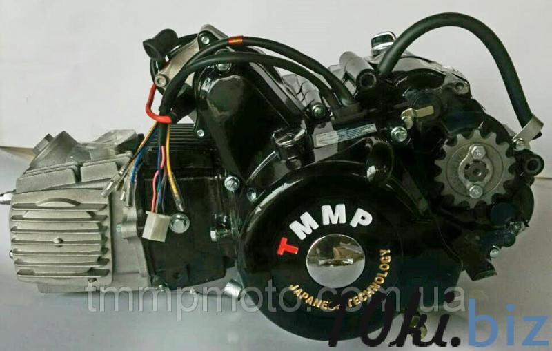 мотор дельта 125 купить