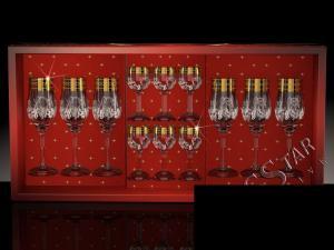 Фото Стеклоизделия, Наборы подарочные Набор с бокалами Тулип рисунок Золотая бабочка