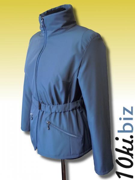 Куплю Женскую Куртку В Луганске